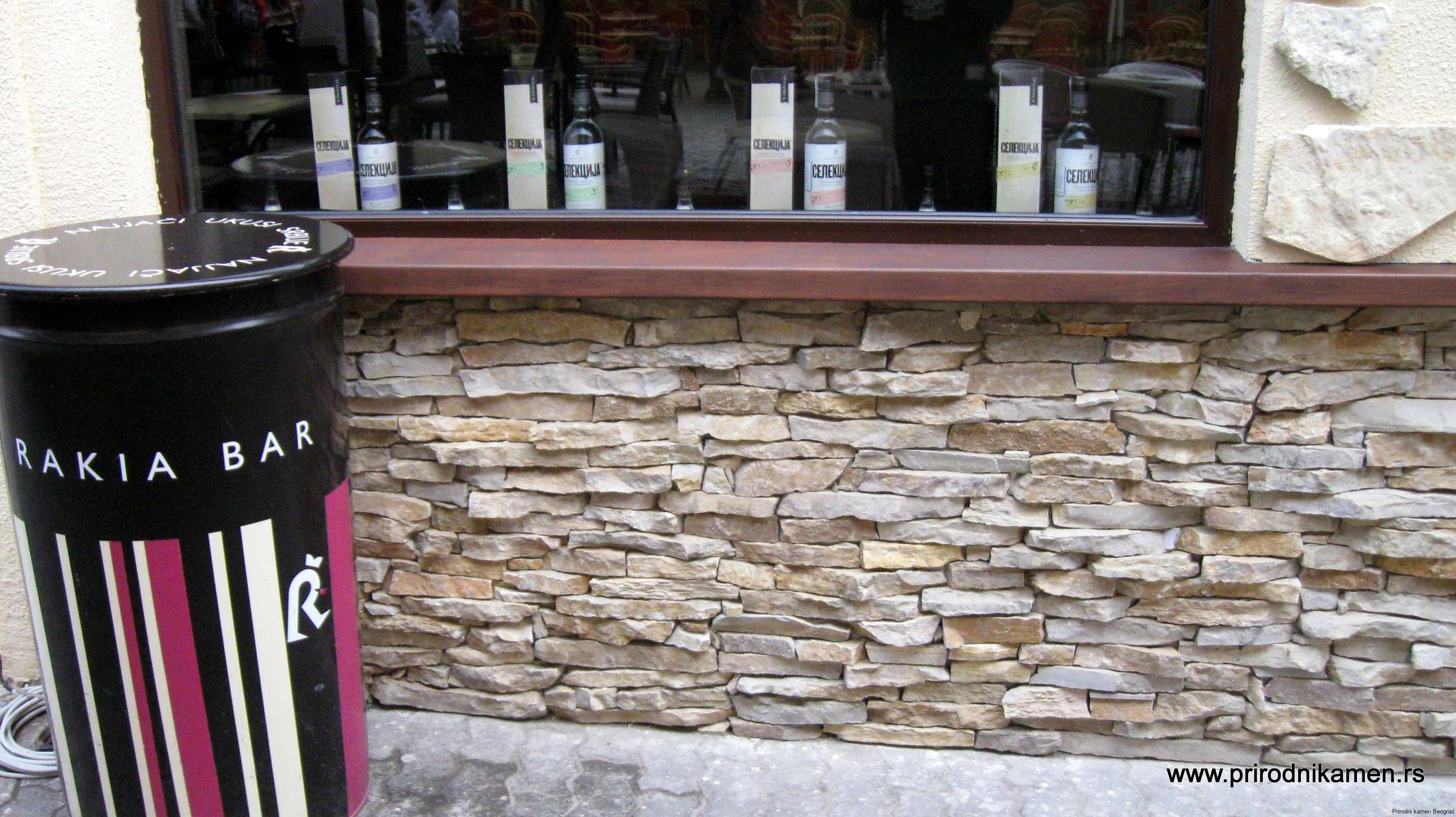 Uredjenje eksterijera prirodnim kamenom (26)