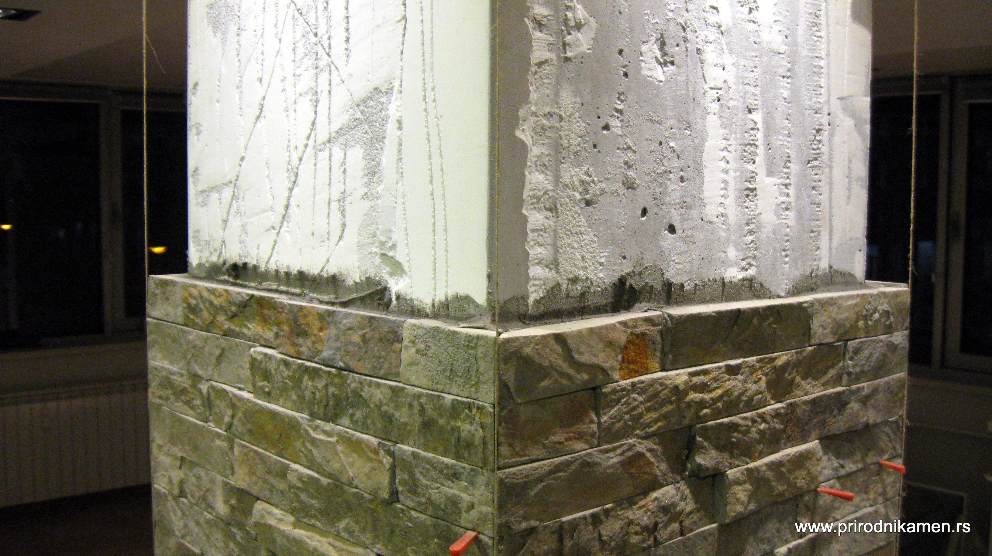 Ugradnja kamena-gerovane ivice (16)