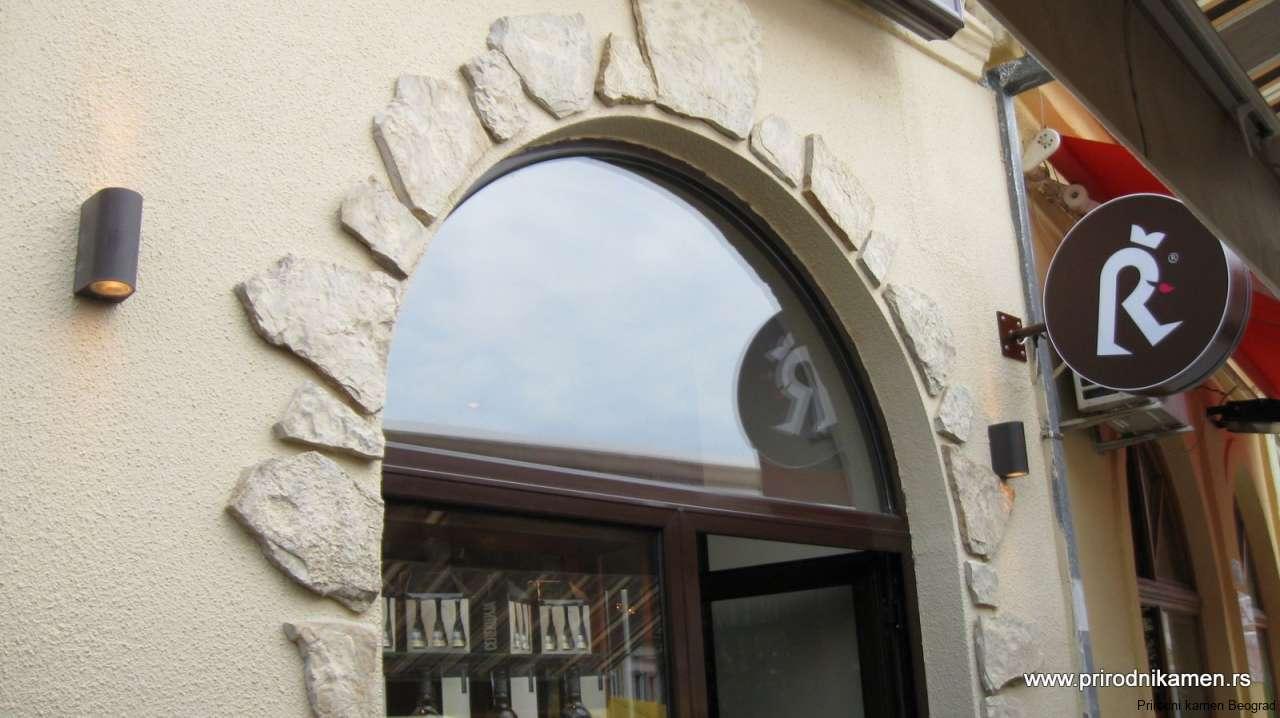 Rakija bar eksterijer od kamena (3)