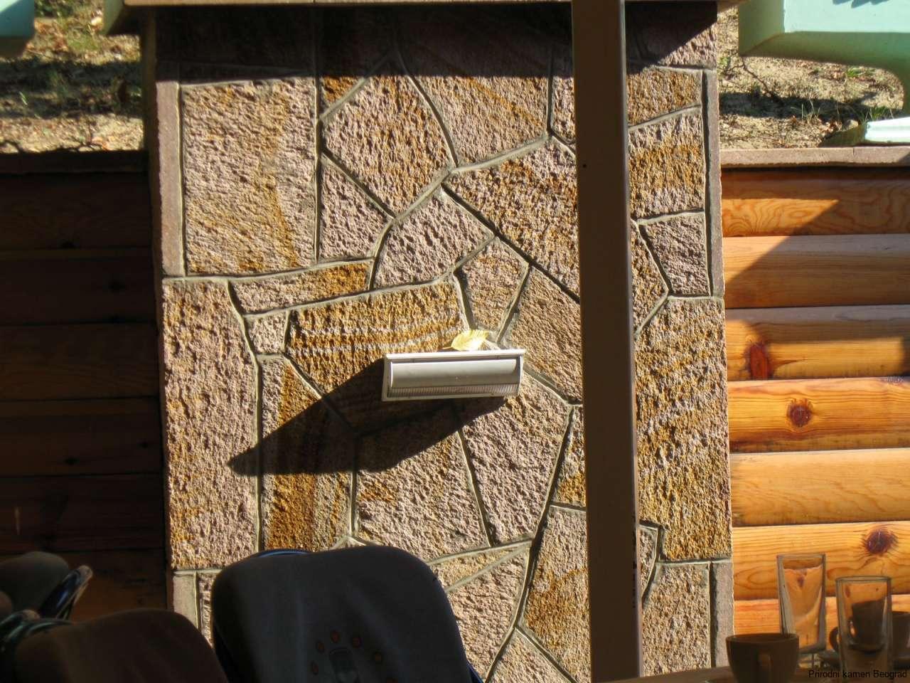 Uredjenje prostora sa prirodnim kamenom (3)