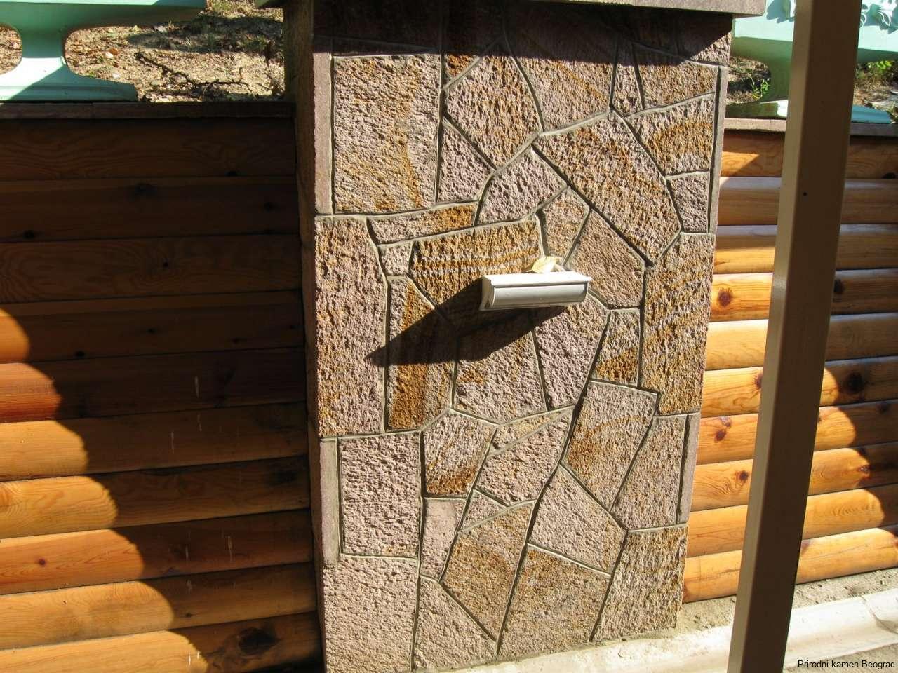 Uredjenje prostora sa prirodnim kamenom (5)