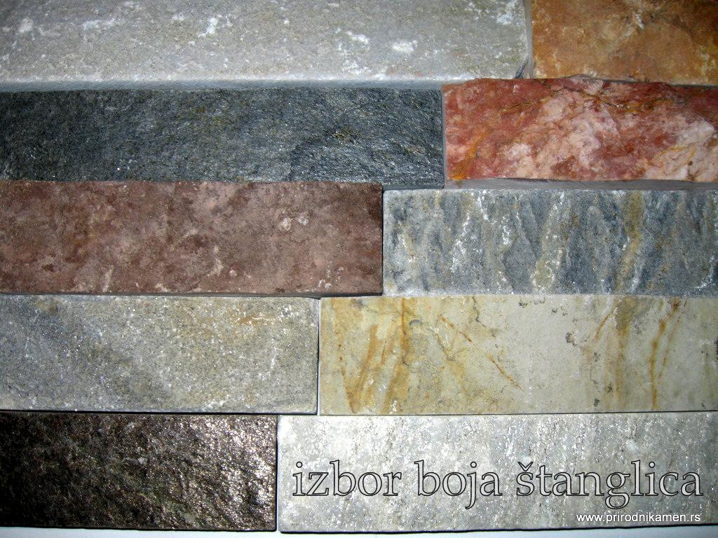 Kamen-Prirodni dekorativni kamen-Izbor boja