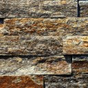 Prirodni dekorativni kamen-Vulkano